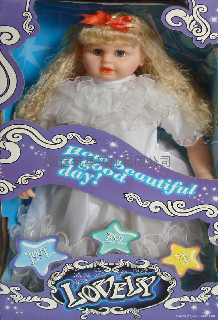 搪膠填棉娃娃 1
