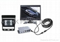 7 inch wired car rear view system