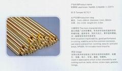 lead brass rod