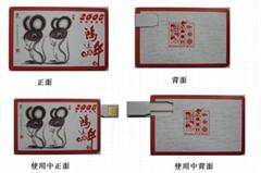 High speed USB 1.1 / 2.0 Flash Disk