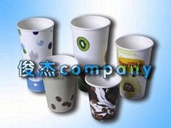 supply paper cups