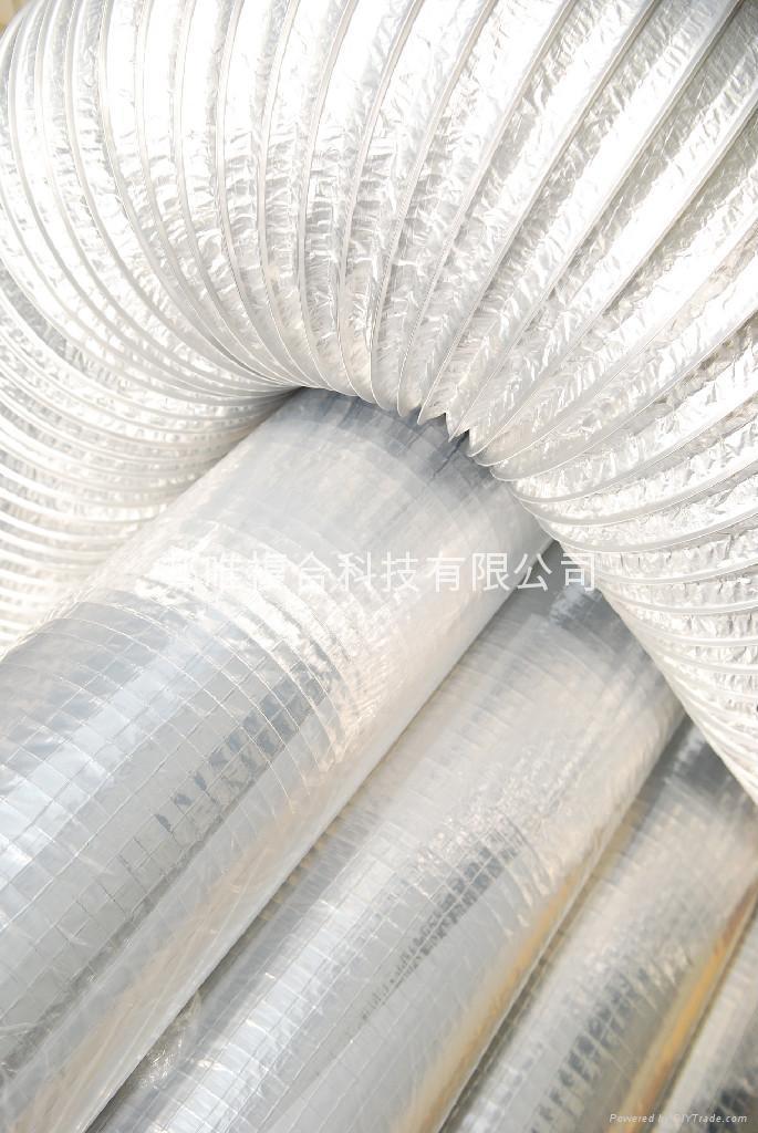 空調用鋁箔加強網相關產品 1