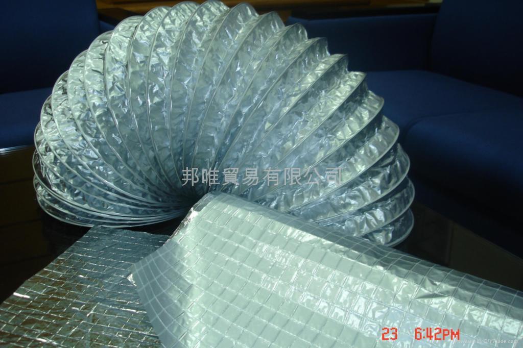 空調用鋁箔加強網相關產品 2