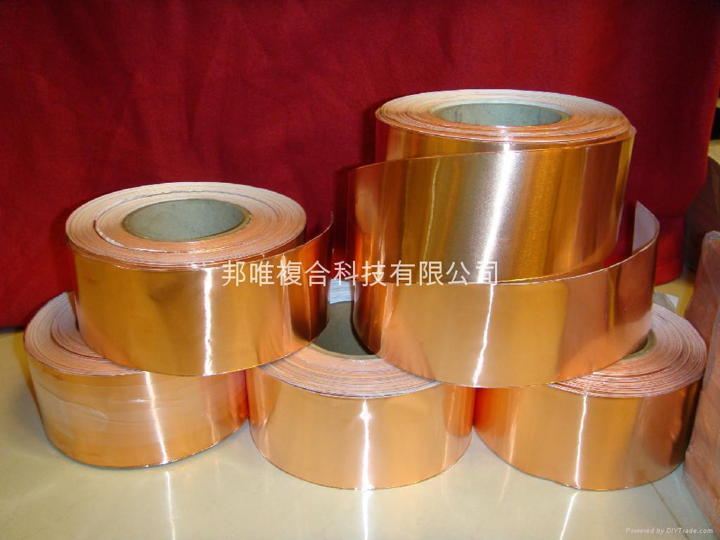 自黏銅箔.導電銅箔 1