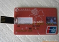 Credit card USB stick 2