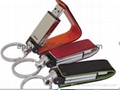 New Leather USB stick  3