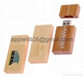 Wooden USB flash stick