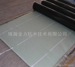 CPS polymer compound composite self-adhesive waterproof sheets