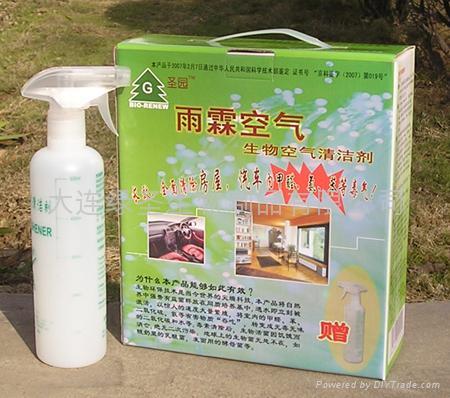 裝修污染生物除味劑 1