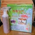 裝修污染生物除味劑 3