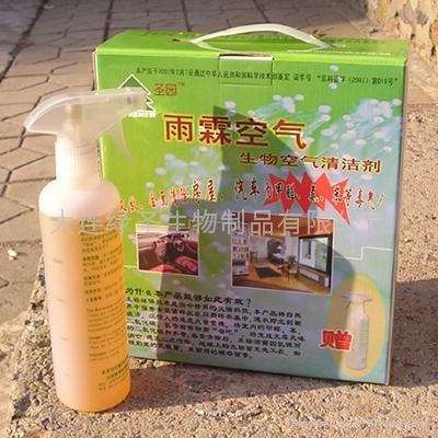 皮革除味傢具除味地板除味劑 3
