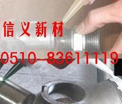 螺纹锁固厌氧胶,管螺纹密封剂密封胶,液态生料带