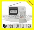 GSM/PSTN auto-dial security system