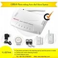 GSM MMS Alarm System, Burglar Alarm