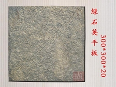 green  quartzite  slate