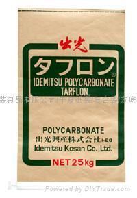 吨袋集装袋 1