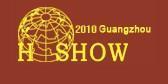 2010第十七届广州国际酒店清洁设备用品展览会