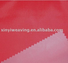 210T Nylon Taffeta (PU Coated)