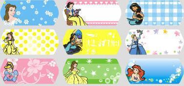 小熊迪斯尼公主卡通姓名贴图片