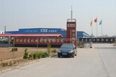Hebei Xuelong Machinery Manufacture Co., Ltd.
