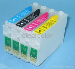 empty ink cartridge
