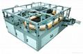 High-Speed Baby Diaper Machine300PCS/MIN 2