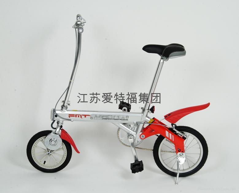 飛毛腿磁動車一型二款  1