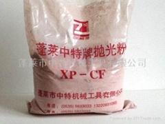 中特牌水晶專用氧化鈰稀土拋光粉