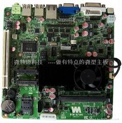 D2550主板集成12V電源6COM口