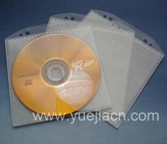 PP CD ENVELOPE