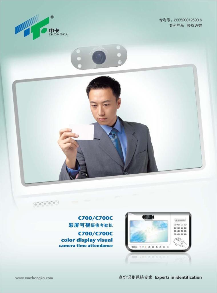 可視彩屏攝像考勤機 2
