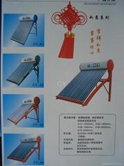 solar water heater - 5