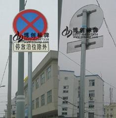 道路交通指示牌廠家製作