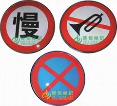道路交通安全標誌牌