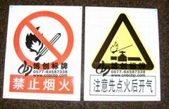 厂家批发直销反光标志牌