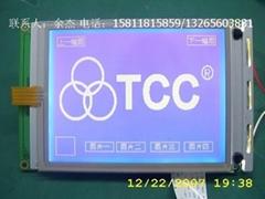 5.1寸SYM320240C兰底白字液晶屏