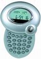 Electronic Calculator 1