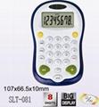 Electronic Calculator 2