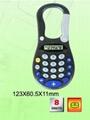 Electronic Calculator 4