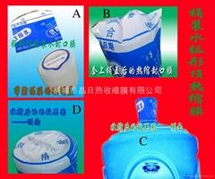 桶裝水弧形封口膜
