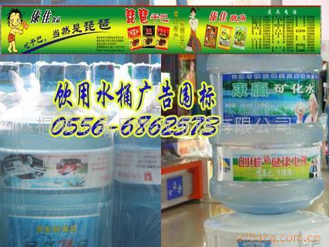 塑料不干胶标签 3