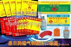 Liquid gas steel cylinder seal label
