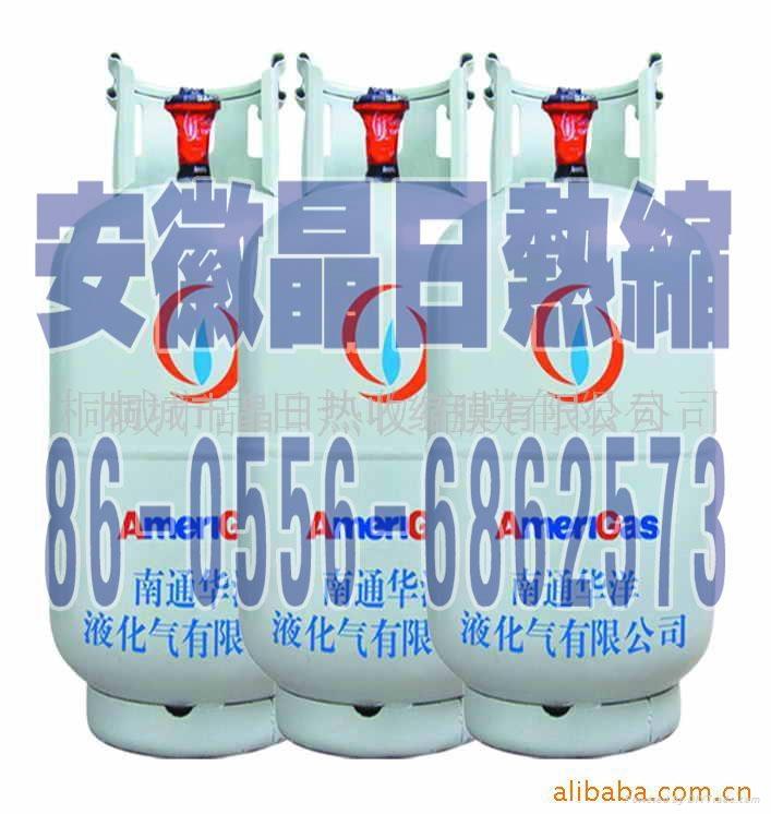 液化氣封口膜 4