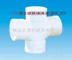 广州市塑料模具