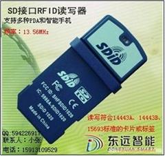 SD接口RFID高频读写器/电子标签读写器