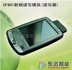 CFIO RFID Reader(CFRD卡)