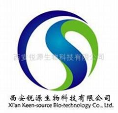 西安銳源生物科技有限公司
