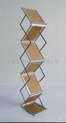 折叠资料架