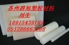 供應白色PVDF板材