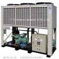 中频电源专用型冷水机组